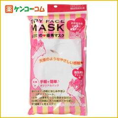 スリフト フェイスマスク (ドライタイプ) 30枚入/スリフト/フェイスマスクシート(ドライタイプ)...