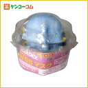 MOLDEX N95マスク XSサイズ 女性子供向け 5枚入/MOLDEX(モルデックス)/N95マスク/送料無料MOLDE...
