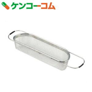 ヨシカワ シェイプ スライド メッシュシンクバスケット