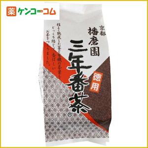 播磨園 三年番茶 徳用 360g[ケンコーコム 三年番茶 日本茶]【あす楽対応】