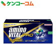 アミノバイタル プロ 3600mg 120本入[アミノバイタル アミノ酸]【送料無料】