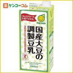 【ケース販売】マルサン 国産大豆の調製豆乳 1L×6本/マルサン/コレステロールが気になる方へ/...