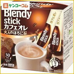ブレンディ スティック カフェオレ 大人のほろにが 10g×30本/Blendy(ブレンディ)/スティックコ...