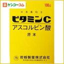 イワキ ビタミンC アスコルビン酸 原末 100g/ビタミン剤/ビタミンEC/顆粒・粉末/税込\1980以上...