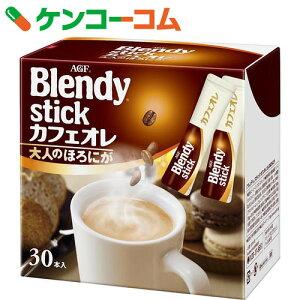 ブレンディ スティック カフェオレ コーヒー インスタント