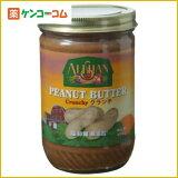 ピーナッツバタークランチ 454g[ワンスアゲイン ピーナッツバター【HLSDU】]