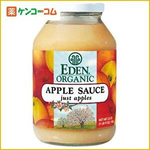 エデン アップルソース 708g/エデン/フルーツソース/税込2052円以上送料無料エデン アップルソ...