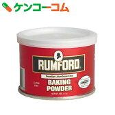 ラムフォード ベーキングパウダー アルミニウムフリー 114g[ケンコーコム ベーキングパウダー]【13_k】【rank】【basic】【あす楽対応】