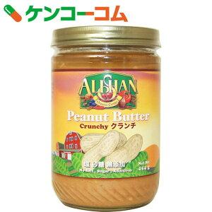 ピーナッツバタークランチ ケンコーコム ワンスアゲイン ピーナッツ