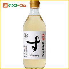 有機純米酢 老梅 500ml[米酢]