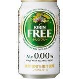 キリンフリー ノンアルコール 350ml*24本/キリンフリー/ノンアルコールビール(ビールテイスト飲...
