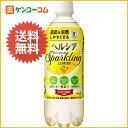 ヘルシア スパークリング レモン 500ml×24本/ヘルシア/体脂肪の気になる方へ/送料無料ヘルシア...