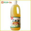 こめ油 1500g/TSUNO/米油(こめ油)/税込2052円以上送料無料こめ油 1500g[米油 こめ油]