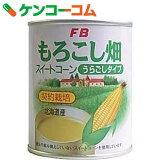 もろこし畑 北海道産 スイートコーン うらごしタイプ 缶 230g