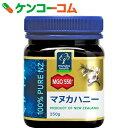 マヌカハニーMGO550+ 250g[マヌカヘルス マヌカハニー]【あす楽対応】【送料無料】