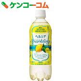 ヘルシア スパークリング レモン 500ml×24本[ヘルシア 体脂肪の気になる方へ]【ko06he】【ko09he】【あす楽対応】【送料無料】