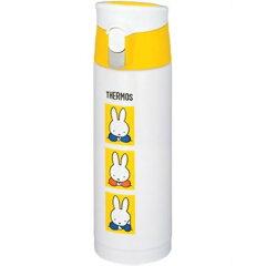 サーモス 調乳用 ステンレスボトル 0.5L ミッフィー ホワイト JMX-500B WH[サーモス 調乳用品 水筒 ステンレスボトル]