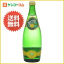 ペリエ レモン 炭酸水 750ml×12本(並行輸入品)/ペリエ(Perrier)/炭酸水(スパークリングウォー...