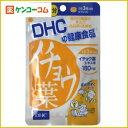 DHC イチョウ葉 20日分 60粒/DHC サプリメント/イチョウ葉エキス/税込\1980以上送料無料DHC イ...