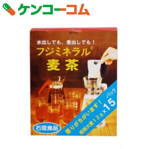 フジミネラル麦茶 12g×15袋×20個[麦茶]【送料無料】