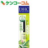 DHC オリーブバージンオイル SS 7ml[DHC オリーブオイル]【あす楽対応】