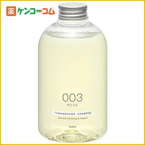 タマノハダシャンプー 003 ローズ 540ml (ノンシリコンシャンプー)/TAMANOHADA(タマノハダ)/ア...