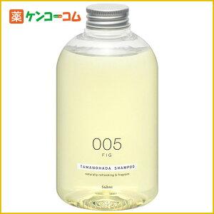 タマノハダシャンプー 005 フィグ 540ml (ノンシリコンシャンプー)/TAMANOHADA(タマノハダ)/ア...