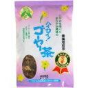 「ハイサイ! ゴーヤー茶 20g」沖縄県産ニガウリ果実を100%使用し、苦味だけを取り除き、まろ...