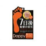 「ダッピー Dappy」足裏のガンコな角質、自然にはがれプニプニ素足に導くフットピーリングで...