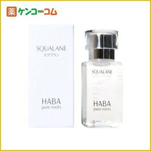 HABA(ハーバー) スクワラン(化粧オイル) 30ml/HABA(ハーバー)/美容オイル(ブランド)/送料無料HA...