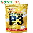 バイオアスリート P3 大豆ペプチド・プロテイン 500g[バイオアスリート 大豆プロテイン]【送料無料】