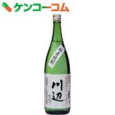 川辺 純米焼酎 25度 1.8L[繊月(せんげつ) 純米焼酎]【送料無料】