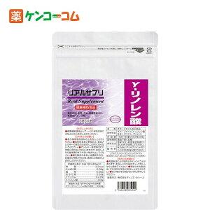 リアルサプリ γ-リノレン酸 180球/リアルサプリ/γ-リノレン酸(ガンマリノレン酸)/送料無料リ...