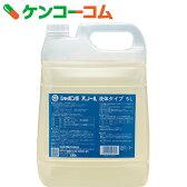 シャボン玉 スノール 液体タイプ 5L(無添加石鹸)[シャボン玉石けん シャボン玉せっけん 環境洗剤(エコ洗剤) 衣類用]【あす楽対応】【送料無料】