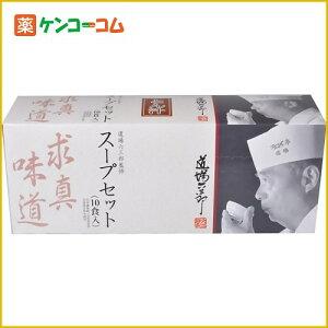 道場六三郎 とん汁 10食入/道場六三郎/インスタント味噌汁(即席味噌汁)/税込\1980以上送料無...