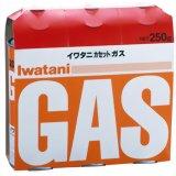 イワタニ カセットガス オレンジ 3本パック CB-250-ORガスカートリッジ(カセットガス ガスボン...