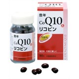 豊年 CoQ10&リコピン 90粒/豊年/コエンザイムQ10(CoQ10)/送料無料豊年 CoQ10&リコピン 90粒