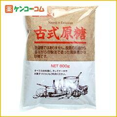 創健社 古式原糖 800g[創健社 きび糖]【あす楽対応】