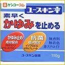 ユースキンI(アイ) 110g/ユースキン/皮膚の薬/しっしん・かゆみ/クリーム/税込\1980以上送料無...