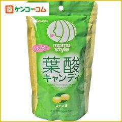 ママスタイル 葉酸キャンディ レモン味 94g/ママスタイル/葉酸/税抜1900円以上送料無料ママスタ...