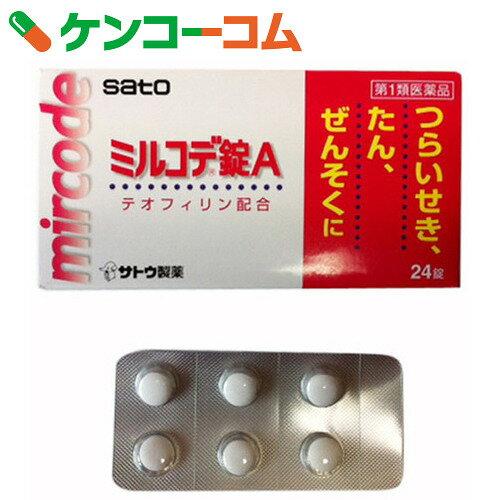 ミルコデ錠A 48錠の通販(ご来店販売)   東京 池袋  …