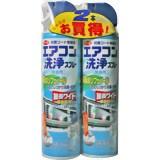 アース エアコン洗浄スプレー 無香料 420ml×2本セット/アース エアコン洗浄スプレー/洗浄剤 エ...