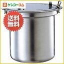 象印 業務用 スープジャー TH-CU080専用 ステンレス鍋 TH-N080[象印 スープジ…