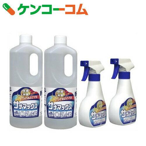 除菌消臭 サナマックス 業務用 1L×2本 スプレーボトル2本付[サナマックス 除菌スプレー]【送料無料】