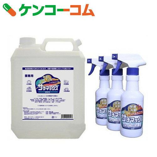 除菌消臭 サナマックス 業務用 4L スプレーボトル3本付[サナマックス 除菌スプレー]【送料無料】