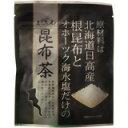 「ひしわ 昆布茶 50g」原材料は、北海道産日高産根昆布とオホーツク海水塩だけの昆布茶です。...