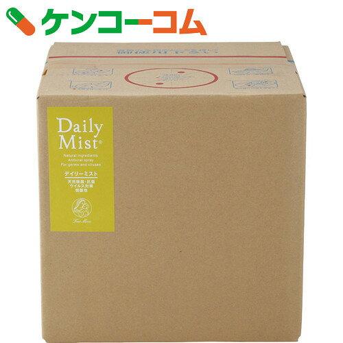 デイリーミスト 業務用 20L (専用容器2本つき)[デイリーミスト 除菌・消臭剤]:ケンコーコム