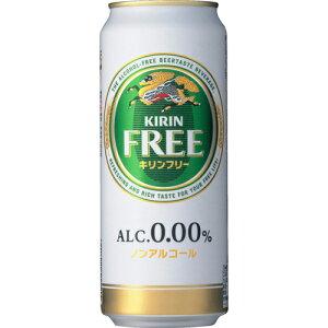 キリンフリー ノンアルコール 500ml×24本/キリンフリー/ノンアルコールビール(ビールテイスト...
