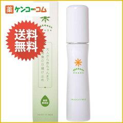 無添加工房OKADA 岡田UVミルク 50g[無添加工房OKADA 紫外線対策 日焼け止め 紫…