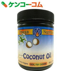 オメガニュートリション ココナッツ